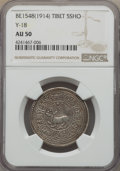 China:Tibet, China: Tibet. Theocracy 5 Sho BE 1548 (1914) AU50 NGC,...