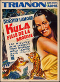 "Movie Posters:Adventure, The Jungle Princess (Paramount, 1936). Pre-War Belgian (24.25"" X33.5""). Adventure.. ..."