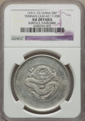 China:Yunnan, China: Yunnan. Republic Dollar ND (1911) AU Details (SurfaceHairlines) NGC,...