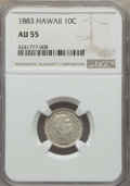 Coins of Hawaii , 1883 10C Hawaii Ten Cents AU55 NGC. NGC Census: (47/171). PCGS Population: (64/193). CDN: $450 Whsle. Bid for problem-free ...