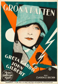 "Movie Posters:Drama, A Woman of Affairs (MGM, 1928). Swedish One Sheet (27.5"" X 39.5"")Eric Rohman Artwork.. ..."