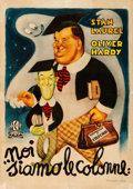 "Movie Posters:Comedy, A Chump at Oxford (ICI, Late 1940s). First Post-War Release ItalianFoglio (27.5"" X 39"").. ..."