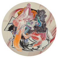 Frank Stella (b. 1936) Bilbimtesirol, from Imaginary Places, 1996 Lithograph, etching, re