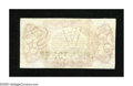 Fractional Currency:Third Issue, Fr. 1291SP 25c Narrow Margin Reverse Specimen Third Issue Gem New. A wonderful red back specimen with excellent bronzing, cr...