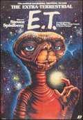 "Movie Posters:Science Fiction, E.T. The Extra-Terrestrial (Universal, 1982). Polish One Sheet(26.25"" X 37.75""). Science Fiction.. ..."