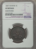 Coins of Hawaii , 1847 1C Hawaii Cent -- Scratches -- NGC Details. XF. NGC Census:(4/308). PCGS Population: (17/429). CDN: $400 Whsle. Bid f...