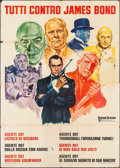 "Movie Posters:James Bond, Everybody Against James Bond (United Artists, 1972). Italian 4 -Fogli (55"" X 77""). James Bond.. ..."