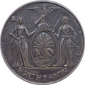 Colonials, 1787 N YORK New York Excelsior Copper, Eagle Right, Breen-979, W-5780, High R.6, XF45 PCGS....