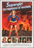 "Movie Posters:Adventure, Supergirl (CDE, 1984). Italian 2 - Fogli (39.25"" X 55.25""). Adventure.. ..."