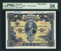 World Currency, Sarawak Government of Sarawak $25 1.7.1929 Pick 17s Specimen.. ...