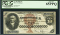 Large Size:Silver Certificates, Fr. 288 $10 1880 Silver Certificate PCGS Gem New 65PPQ.. ...