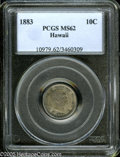 Coins of Hawaii: , 1883 10C Hawaii Ten Cents MS62 PCGS. PCGS Population (21/70). NGCCensus: (15/60). Mintage: 250,000. (#10979)...