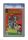Bronze Age (1970-1979):Cartoon Character, Bullwinkle #16 File Copy (Gold Key, 1977) CGC NM 9.4 Off-white towhite pages. This is currently the highest grade awarded b...