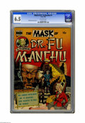 Golden Age (1938-1955):Adventure, Mask of Dr. Fu Manchu #1 (Avon, 1951) CGC FN+ 6.5 Off-white pages. Sax Rohmer adaptation. Cover and art by Wally Wood. Overs...