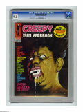 Magazines:Horror, Creepy Yearbook #1969 (Warren, 1969) CGC NM- 9.2 Off-white pages. Frank Frazetta, Neal Adams, Johnny Craig, Angelo Torres, D...