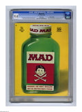 "Magazines:Mad, Mad #125 Gaines File pedigree (EC, 1969) CGC NM 9.4 White pages.""2001: A Space Odyssey"" spoof. Comic strip characters psych..."