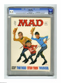 "Magazines:Mad, Mad #186 Gaines File pedigree (EC, 1976) CGC NM- 9.2 Off-whitepages. ""Star Trek"" musical spoof. Alfred E. Neuman Book of Wo..."