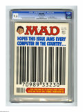 """Magazines:Mad, Mad #198 Gaines File pedigree (EC, 1978) CGC NM+ 9.6 Off-white to white pages. UPC symbol cover and parody. """"Alice"""" TV satir..."""