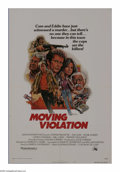 """Movie Posters:Comedy, Moving Violations Lot (20th Century Fox, 1985). One Sheet (27"""" X 41"""") and Lobby Card Set of 8 (11"""" X 14""""). All cards are sli... (Total: 9 Items)"""