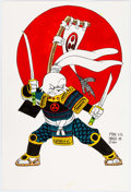 Original Comic Art:Splash Pages, Stan Sakai - Usagi Yojimbo Pin-Up Illustration Original Art(1994)....