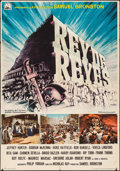"Movie Posters:Historical Drama, King of Kings (Dipenfa, 1961). Spanish One Sheet (27"" X 39"").Historical Drama.. ..."