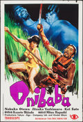 "Movie Posters:Horror, Onibaba (Trose Trading Film, 1966). First Release Italian 2 - Fogli (38.5"" X 55""). Horror.. ..."