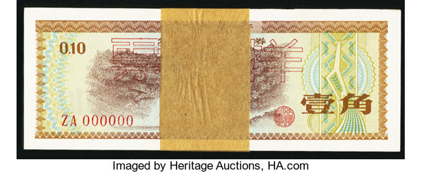 World Currency China Foreign Exchange Certificates Bank Of 10 Fen 1979 Pickfx1bs 100 Specimens