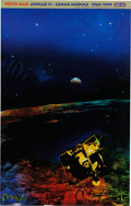 "Explorers:Space Exploration, Buzz Aldrin and Peter Max Signed ""Apollo 11 - Lunar Module1969/1999"" Print, Originally from Aldrin's Personal Collection. ..."