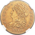 Early Half Eagles, 1810 $5 Large Date, Large 5, BD-4, R.2, AU58 NGC....