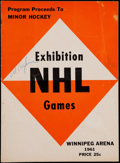 Autographs:Others, 1961 Multi-Signed Hockey Program - Horton, Dineen, Arbour andStanley....