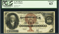Large Size:Silver Certificates, Fr. 289 $10 1880 Silver Certificate PCGS Choice New 63.. ...