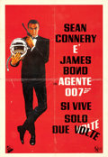 """Movie Posters:James Bond, You Only Live Twice (United Artists, 1967). Italian Foglio (26.5"""" X 38.5"""") Frank McCarthy with Robert McGinnis Artwork.. ..."""