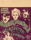 "Movie Posters:Historical Drama, Rasputin and the Empress (MGM, 1932). Trimmed Window Card (14"" X18"").. ..."
