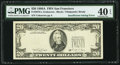 Error Notes:Missing Third Printing, Missing Third Printing Error Fr. 2076-L $20 1988A Federal Reserve Note. PMG Extremely Fine 40 EPQ.. ...