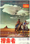 "Movie Posters:Western, The Searchers (Warner Brothers, 1956). Japanese B2 (20"" X 28.5"")....."