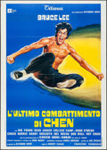"Movie Posters:Action, Game of Death (Titanus, 1978). Italian 2 - Fogli (39.25"" X 55""). Action.. ..."