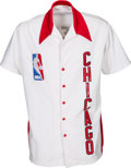 Basketball Collectibles:Uniforms, Mid 1980's Sidney Green Game Worn Chicago Bulls Warmup Jacket....