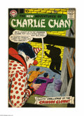 "Silver Age (1956-1969):Mystery, The New Adventures of Charlie Chan #5 (DC, 1959) Condition: VF-.Cover and art by Sid Greene. Overstreet lists as ""scarce."" ..."