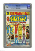 Bronze Age (1970-1979):Superhero, Shazam! #12 (DC, 1974) CGC NM 9.4 Off-white to white pages. 100-page issue. Bob Oksner cover. Oksner, Vince Colletta, and Di...
