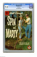 """Silver Age (1956-1969):Adventure, Spin and Marty #7 File Copy (Dell, 1958) CGC VF/NM 9.0 Off-white pages. Photo cover. CGC notes: """"From the Random House Archi..."""