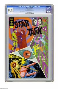 Star Trek #30 File Copy (Gold Key, 1975) CGC NM 9.4 Off-white to white pages. Interior art by Alberto Giolitti. CGC note...
