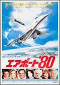 "Movie Posters:Action, The Concorde: Airport '79 (CIC, 1979). Japanese B1 (28.5"" X 40.5"").Action. Retitled: Airport 80 - The Concorde.. ..."