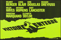 """Victory at Entebbe (Warner Brothers, 1976). French Poster (30.5"""" X 46.5""""), One Sheet (27"""" X 41""""), Fr..."""
