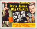 """Movie Posters:Drama, Love Me or Leave Me (MGM, 1955). Half Sheet (22"""" X 28"""") Style A.Drama.. ..."""