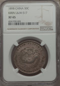 China:Kirin, China: Kirin. Kuang-hsu 50 Cents ND (ca. 1898) XF45 NGC,...