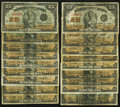 Canadian Currency: , DC-24c 25¢ 1923 Five Examples;. DC-24d 25¢ 1923 Thirteen Examples.. ... (Total: 18 notes)