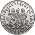 "Bulgaria, Bulgaria: Bulgaria. People's Republic silver ""Year of the Child""Proof Piefort 10 Leva 1979 PR69 Ultra Cameo NGC,..."