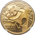 "China, China: People's Republic gold Error ""Basel International Coin Week"" Panda Proof 1 Ounce Medal 1988 PR69 Ultra Cameo NGC,..."