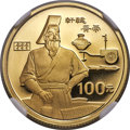 """China, China: People's Republic gold NGC-Certified """"Historical Figures"""" Proof 100 Yuan Pair 1990,... (Total: 2 coins)"""