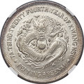 China:Chihli, China: Chihli (Pei Yang Arsenal). Kuang-hsu Dollar Year 24 (1898) MS64 NGC,...